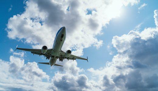 航空券はどうやって取った?直行便?往復?