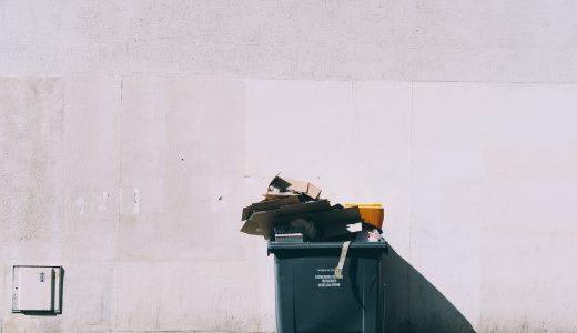 ゴミの捨て方 in バンクーバー(ゴミ箱を監視するカメラがある家に住んでいる私プレゼンツ)